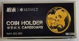 Холдер для монет под скрепку, 23,0 мм ( 50 шт)