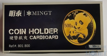 Холдер для монет под скрепку, 26,5 мм ( 50 шт)