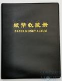 Альбом для бон, 20 листов