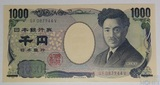 1000 йен, 2004 г., Япония(микробиолог - Хидэё Ногути)