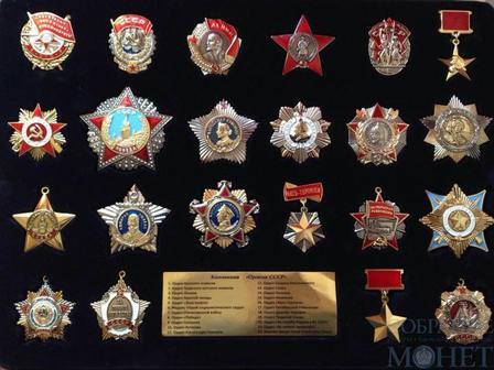 Копии орденов СССР. Комплект 22 шт. в масштабе 1:1 на планшете 39х29 см