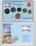 """Набор монет """"Республика Крым"""" в буклете, 2014 г."""