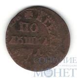 Полушка 1704 г.