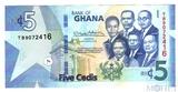 5 седи, 2010  г., Гана
