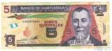 5 кетцалей, 2014 г., Гватемала