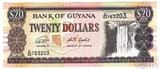 20 долларов, 1989-2018 гг., Гвиана