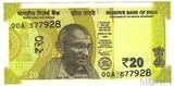20 рупий, 2019 г.. Индия