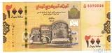 200 риал, 2018 г.. Йемен