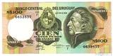 100 песо, 1985 г., Уругвай