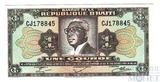 1 гурд, 1979 г., Гаити