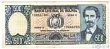 500 песо, 1981 г., Боливия