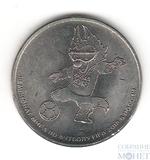 25 рублей, 2018 г.