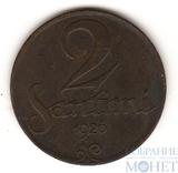2 сантима, 1926 г., Латвия