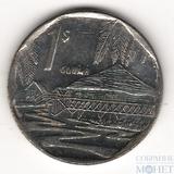 1 песо, 2007 г., Куба
