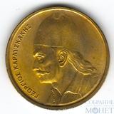 2 драхмы, 1976 г., Греция