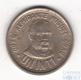 1 инти, 1986 г., Перу