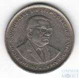 1 рупия, 1990 г., Мавритания