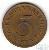 5 сенти, 1931 г., Эстония