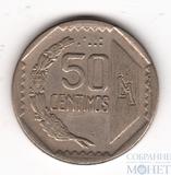 50 сентим, 1992 г., Перу