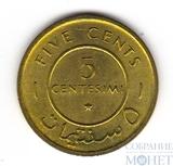 5 центезимо, 1967 г., Сомали