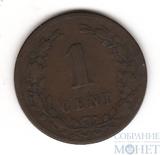 1 цент, 1878 г., Нидерланды