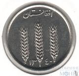 1 афгани, 1961 г., Афганистан
