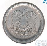 5 миллим, 1972 г., Al, Египет