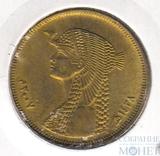 50 пиастр, 2007 г., Египет