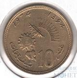 10 сантим, 1974 г., Марокко