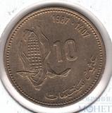 10 сантим, 1987 г., Марокко
