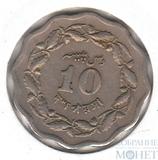 10 пайса, 1971 г., Пакистан