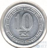 10 чон, 1959 г., Al,  Северная Корея