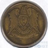 10 пиастр, 1965 г., Сирия