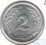 2 миллим, 1960 г., Al, UNC, Тунис