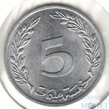 5 миллим, 1960 г., Al, UNC, Тунис