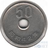 50 йен, 1967 г., Япония