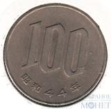 100 йен, 1969 г., Япония