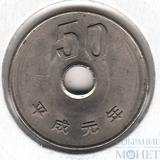 50 йен, 1989 г., Япония