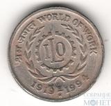 5 рупий, 1994 г.. Индия