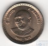 5 рупий, 2003 г., Индия