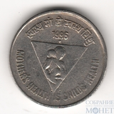 5 рупий, 1996 г., Индия
