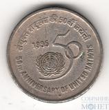5 рупий, 1995 г., Индия