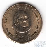 5 рупий, 2010 г., Индия