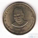 5 рупий, 2009 г., Индия