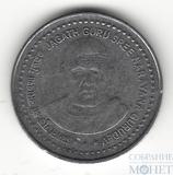 5 рупий, 2006 г., Индия