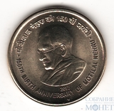 5 рупий, 2012 г., Индия