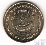 5 рупий, 2011 г., Индия
