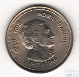 5 рупий, 1985 г., Индия