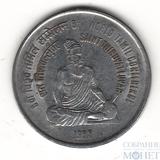 1 рупия, 1995 г., Индия