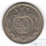 20 геллеров, 1895 г., Ni, Австрия